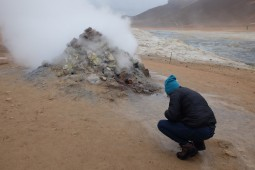 Collaboration with a Fumarole, Hverarönd, 2017, action